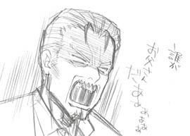izumi_rough.jpg