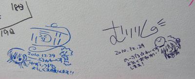 murikobu_sign.jpg