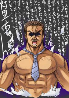 yuzurog0328.jpg